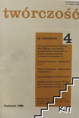 Twórczość. № 4 / 1986