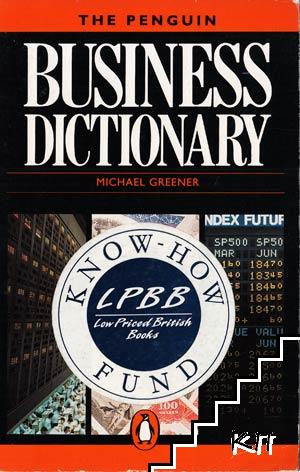 The Pengiun Business Dictionary