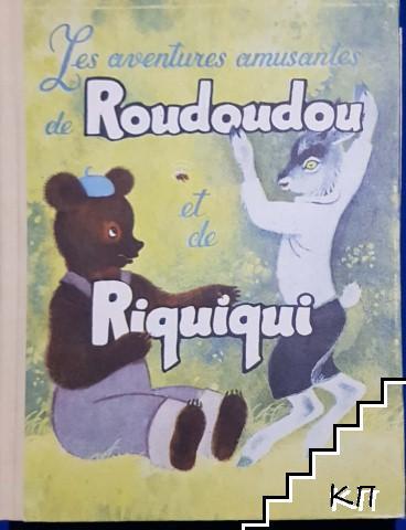 Les aventures amusantes de Roudoudou et de Riquiqui