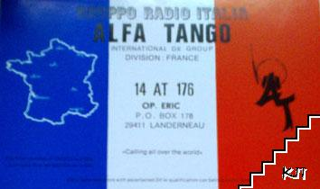 QSL cards - France