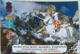 ARE. MRV. QSL cards - Spain