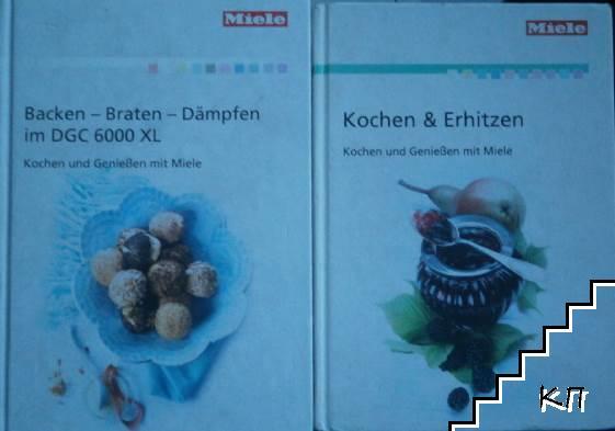 Backen, Braten, Dämpfen im DGC 6000 XL / Kochen & Erhitzen