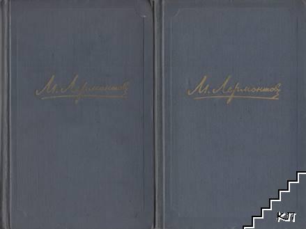 Собрание сочинений в четырех томах. Том 2, 4