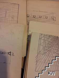 Архитектурна перспектива (Допълнителна снимка 1)