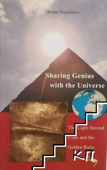 Sharing Genius with the Universe