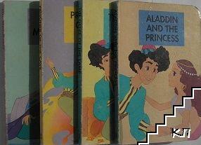 Aladdin Little Library
