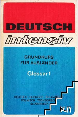 Deutsch intensiv. Grundkurs für ausländer. Glossar 1