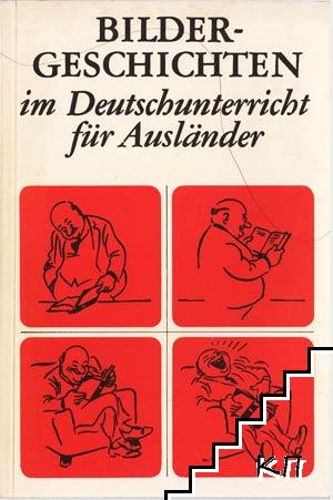 Bildergeschichten im Deutschunterricht für ausländer
