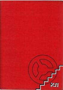 Handbuch der Magnetbandspiechertechnik