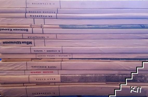 Библиотека за ученика. Комплект от 16 книги