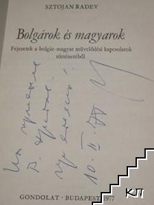 Bolgárok és magyarok