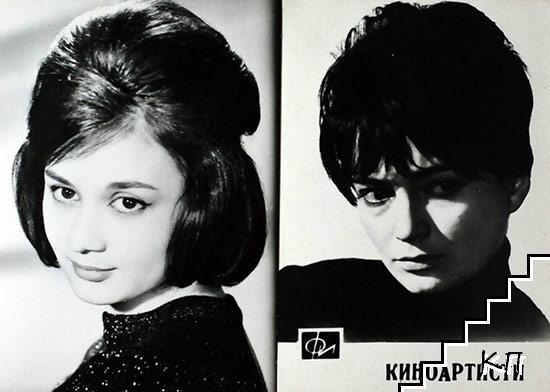 Невена Коканова / Людмила Чешмеджиева