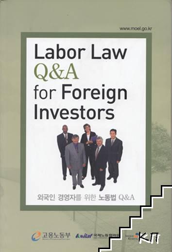 Labor Law Q&A for Foreign Investors / 외국인 경영자를 위한 노동법 Q&A