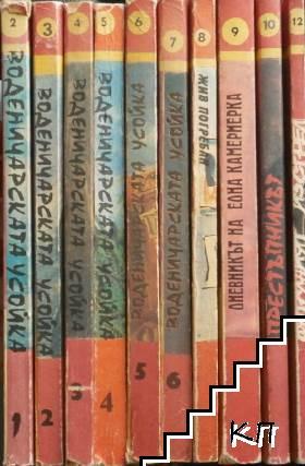 Серия папируси. Комплект от 10 книги. Книга 2-10, 12