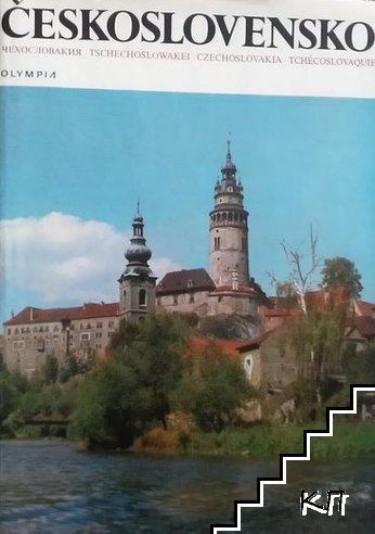 Československo zemé přírodních krás a kulturních památek