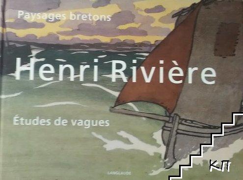 Henri Riviére: Paysages bretons, études de vagues