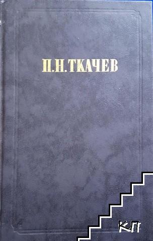 Кладези мудрости российских философов