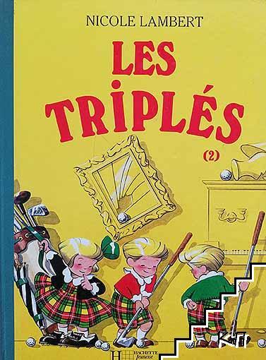 Les triplés № 2