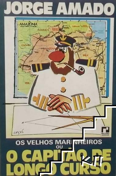 Os Velhos Marinheiros