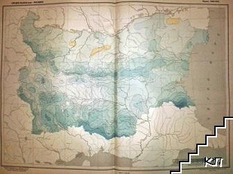 Климатичен атлас на Народна република България
