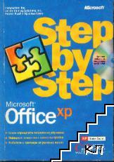 Microsoft Office XP - Step by step