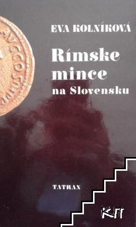 Rímske mince na Slovensku
