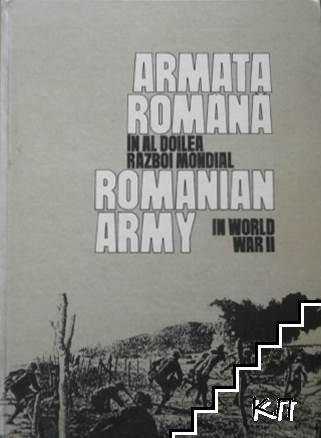 Armata română în al doilea război mondial / Romanian army in World War II