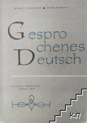 Gesprochenes Deutsch
