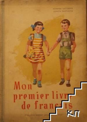 Mon premier livre de Français