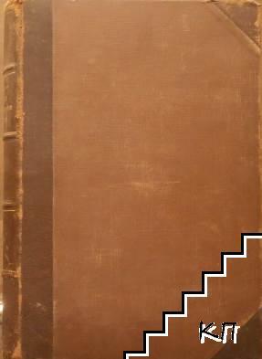 Lehrbuch der Krankheiten des Ohres und der Luftwege, einschlieblich der Mundkrankheiten