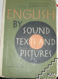 English by Sound Text and Pictures