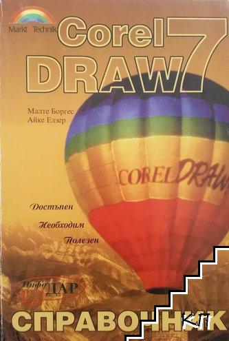 Corel Draw 7