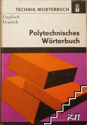 Polytechnisches Wörterbuch: Englisch-Deutsch