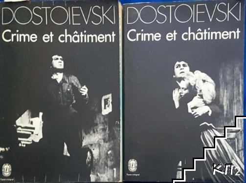 Crime et Châtiment. Tome 1-2