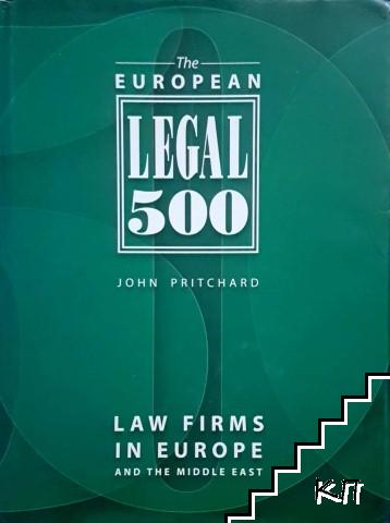 The European legal 500