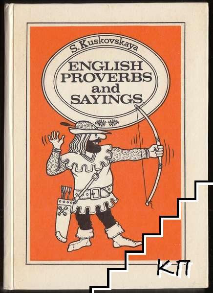 English Proverbs and Sayings / Сборник английских пословиц и поговорок