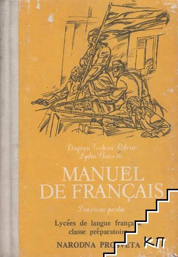 Manuel de Français. Partie 2