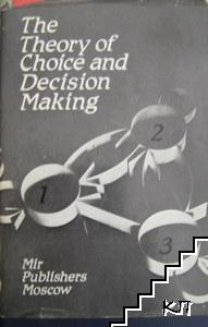 The Theory of Choice nad Decision Making