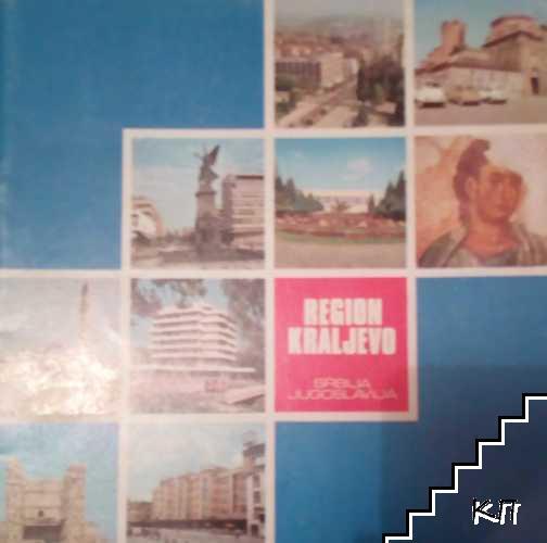 Region Kraljevo