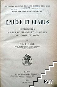 Ephese et Claros