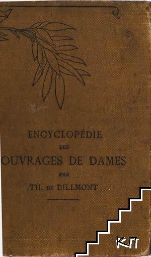 Encyclopédes Ouvrages de dames