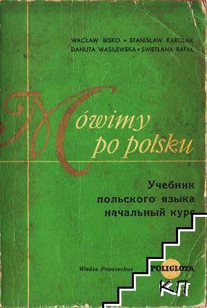 Mowimy po polsku