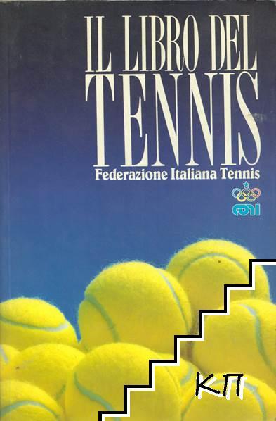 Il Libro del Tennis
