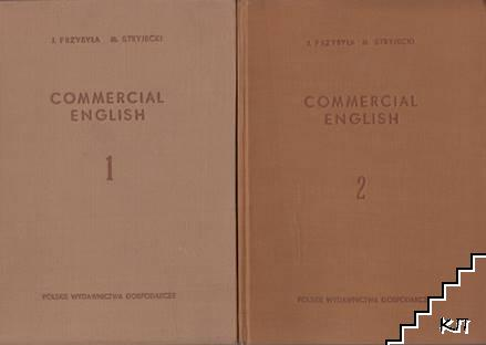Commercial English. Part 1-2