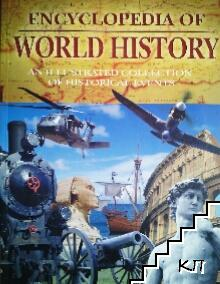 Encyclopedia of World History. An illustrated collection of historical events