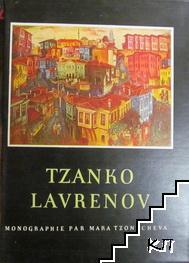 Tzanko Lavrenov