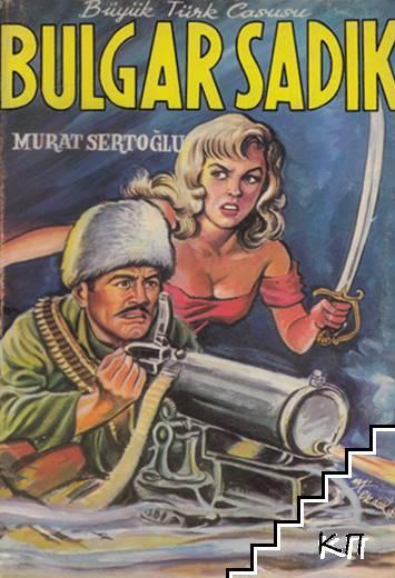Bulgar Sadik