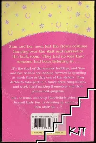 Katie Price's Perfect Ponies. Book 3: Fancy Dress Ponies (Допълнителна снимка 1)