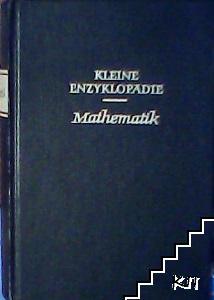 Kleine Enzyklopädie: Mathematik