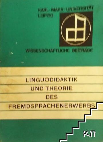 Linguodidaktik und theorie des fremdsprachenerwerbs